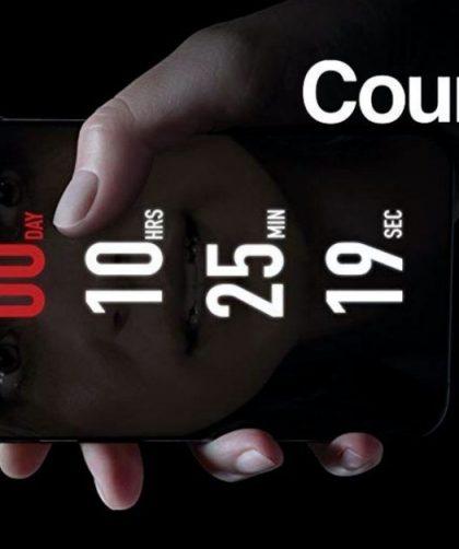 ดูหนัง countdown ชนโรง