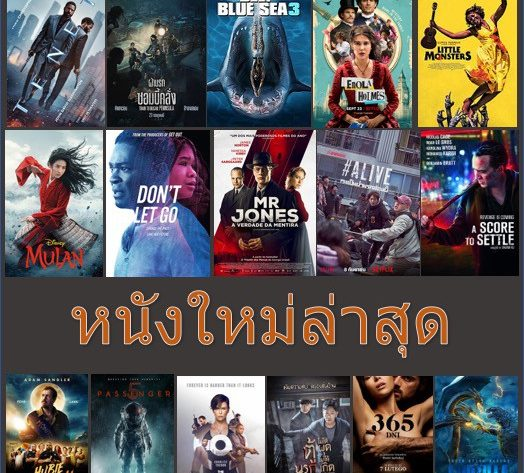 ดูหนัง2021