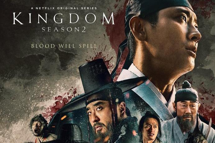 ดูหนัง Kingdom Season 2 (2020)