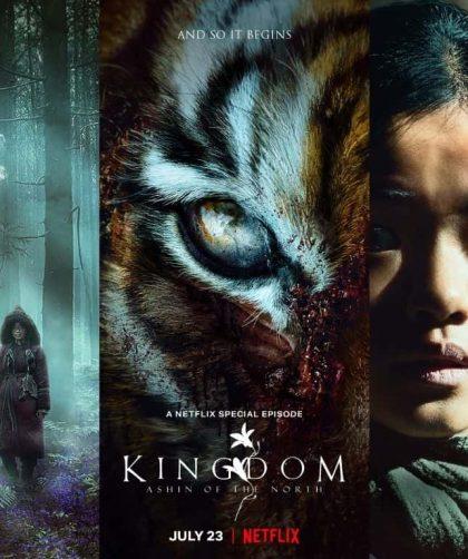Kingdom Ashin of the North (2021) เต็มเรื่อง