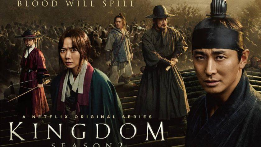 Kingdom Season 2 (2020) พากไทย