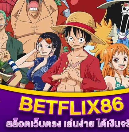 betflik86